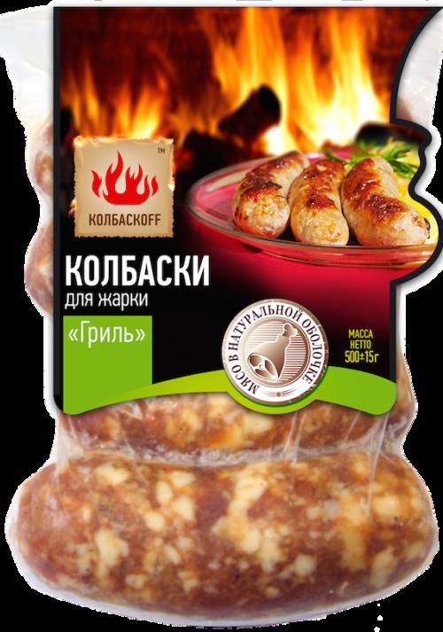Копия Колбаскоff600