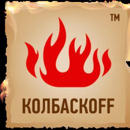 Лого Колбаскофф